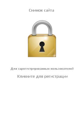 touch.otvet.mail.ru