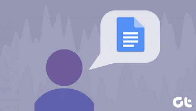 Исправить голосовой ввод в документах Google не работал.